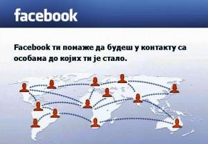 Dragi kamen na facebooku-u